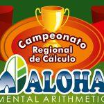 Campeonato Provincial de Cálculo Mental de ALOHA